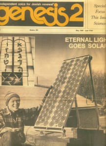 eternal light goes solar with full cover